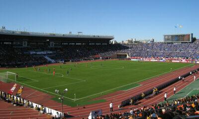 Stade de football de Nagoya, au Japon