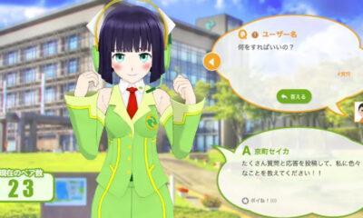 Seika Kyomachi