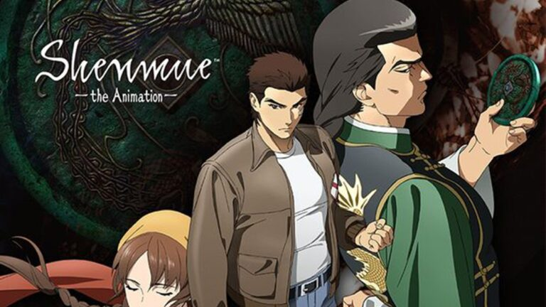 une shenmue anime
