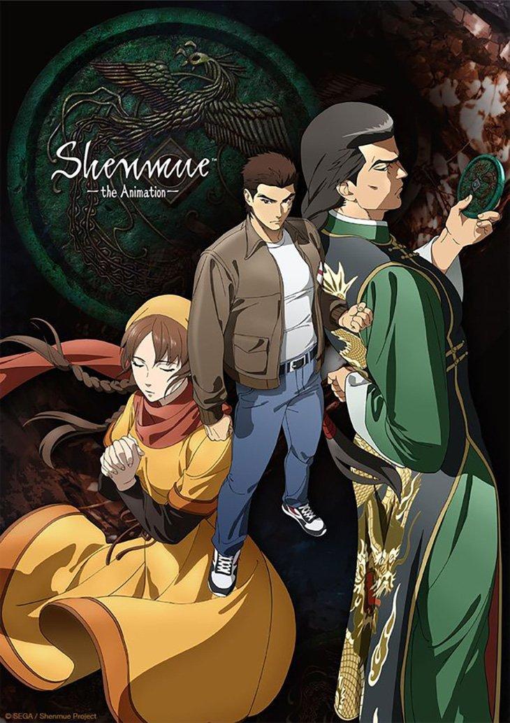 Shenmue, anime