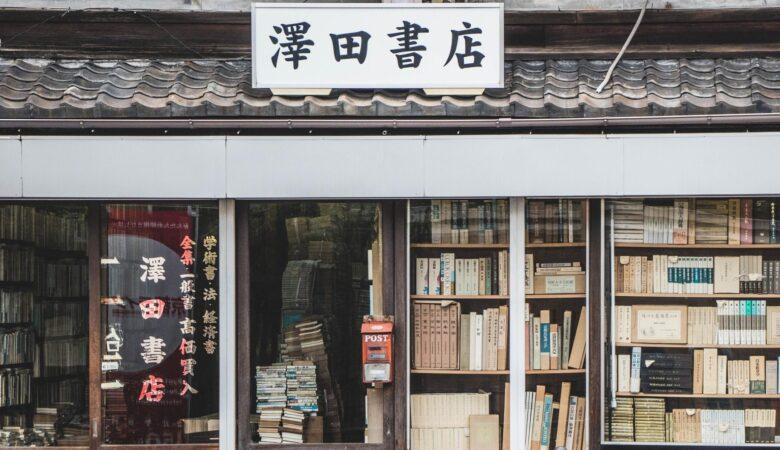 Japon Librairie Glossaire Lexique