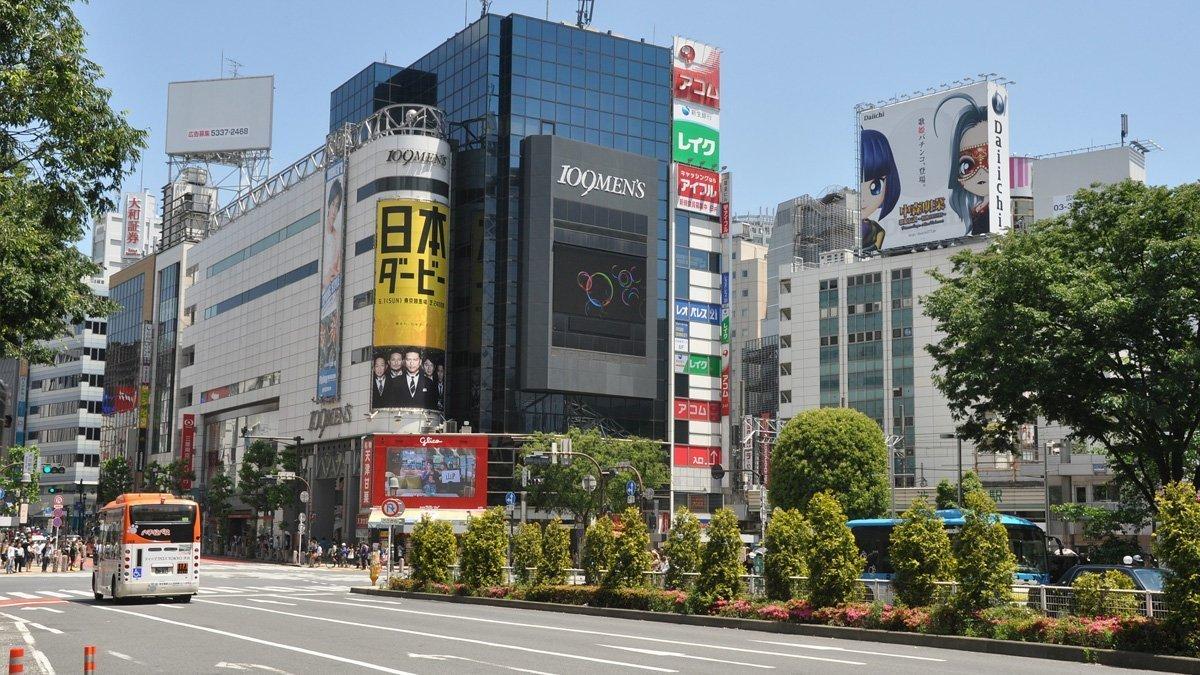 Japon ville verte