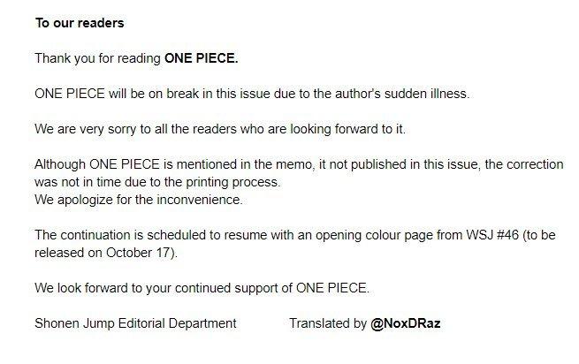 Message annonçant la pause de One Piece dans le chapitre 991