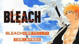 Affiche de lanime Bleach 2021