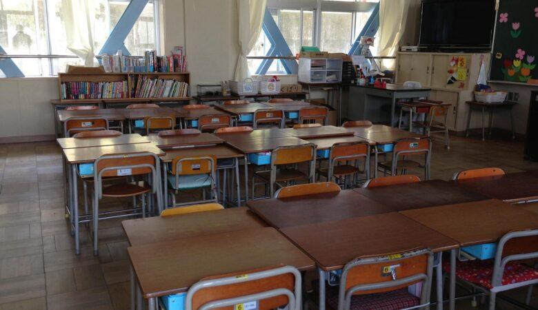 Salle de classe dune ecole japonaise