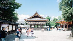 Tourisme a Kyoto