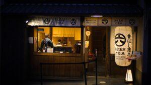 Un restaurant au Japon