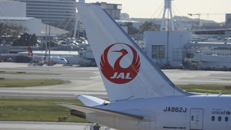 avion au Japon