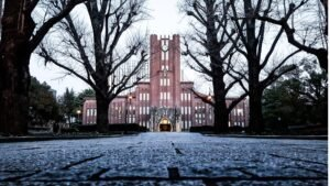 universite a Tokyo