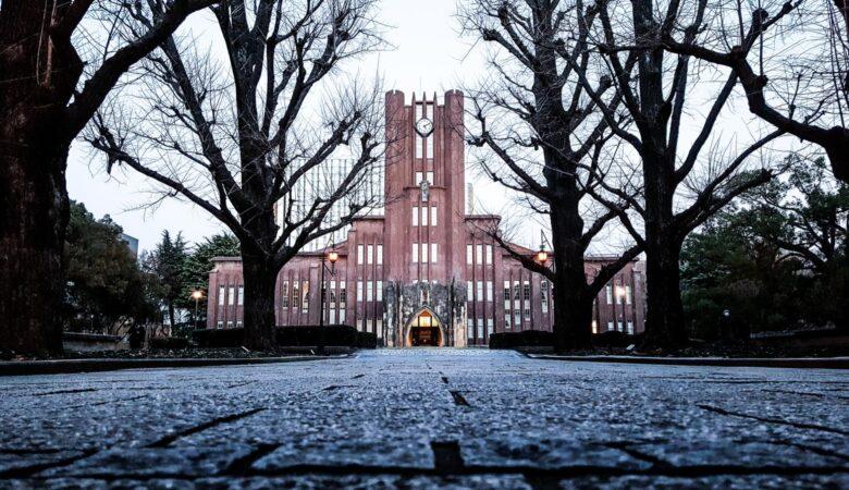 Université à Tokyo