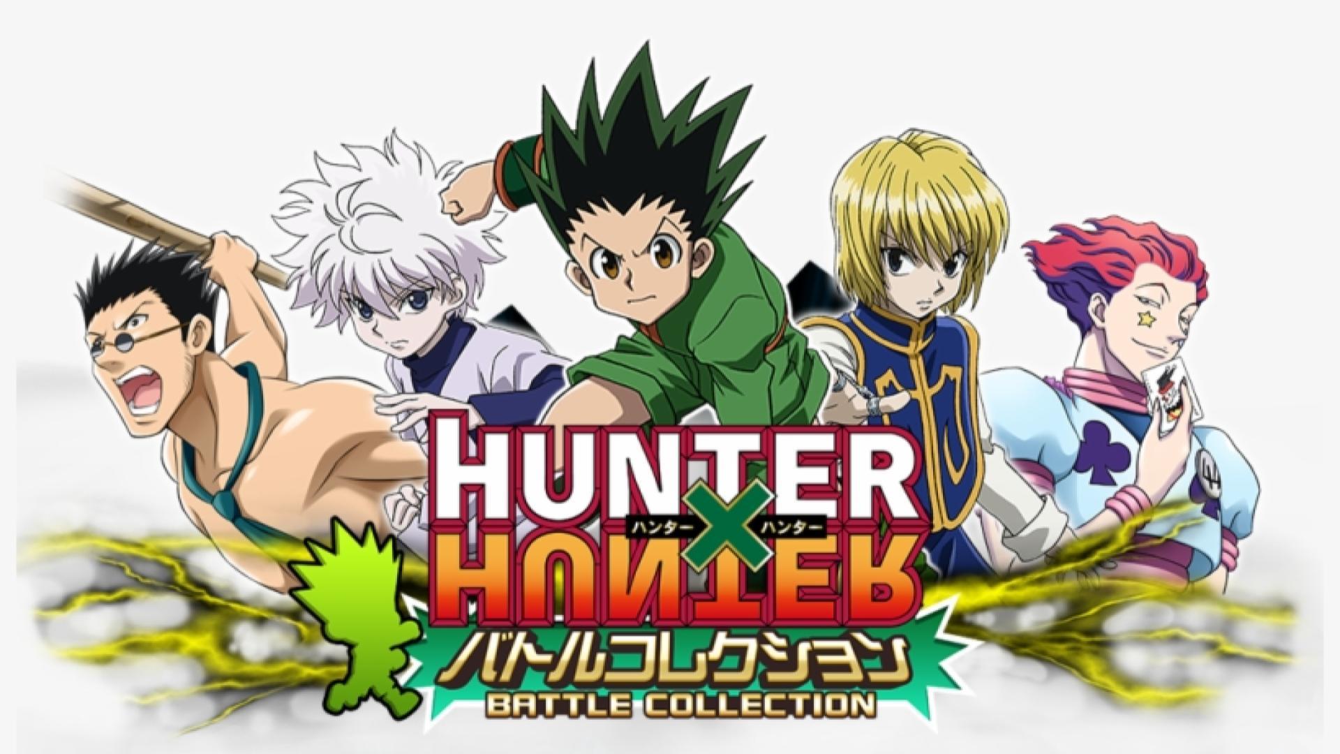 Hunter x Hunter Saison 7