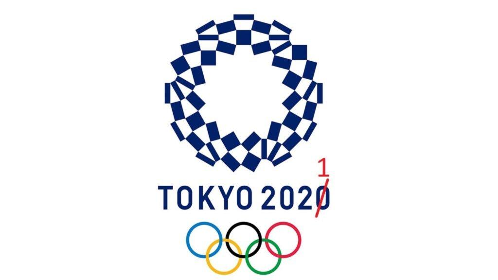 Tokyo JO Logo