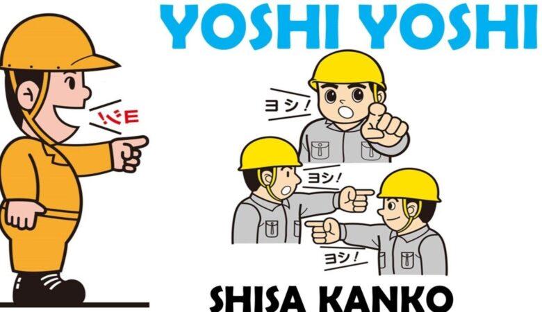 shisa kanko
