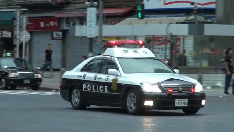 Police au Japon