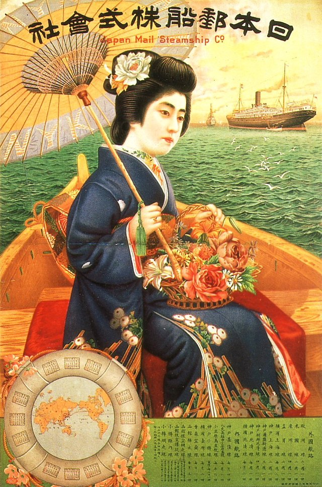 Affiche Japonaise vintage 5