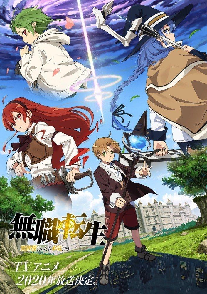 Mushoku Tensei Partie 2 Affiche