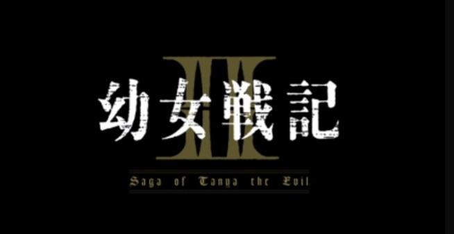 Annonce de la saison 2 de l'anime Saga of Tanya the Evil