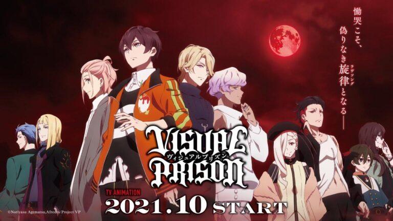 Visual Prison 2