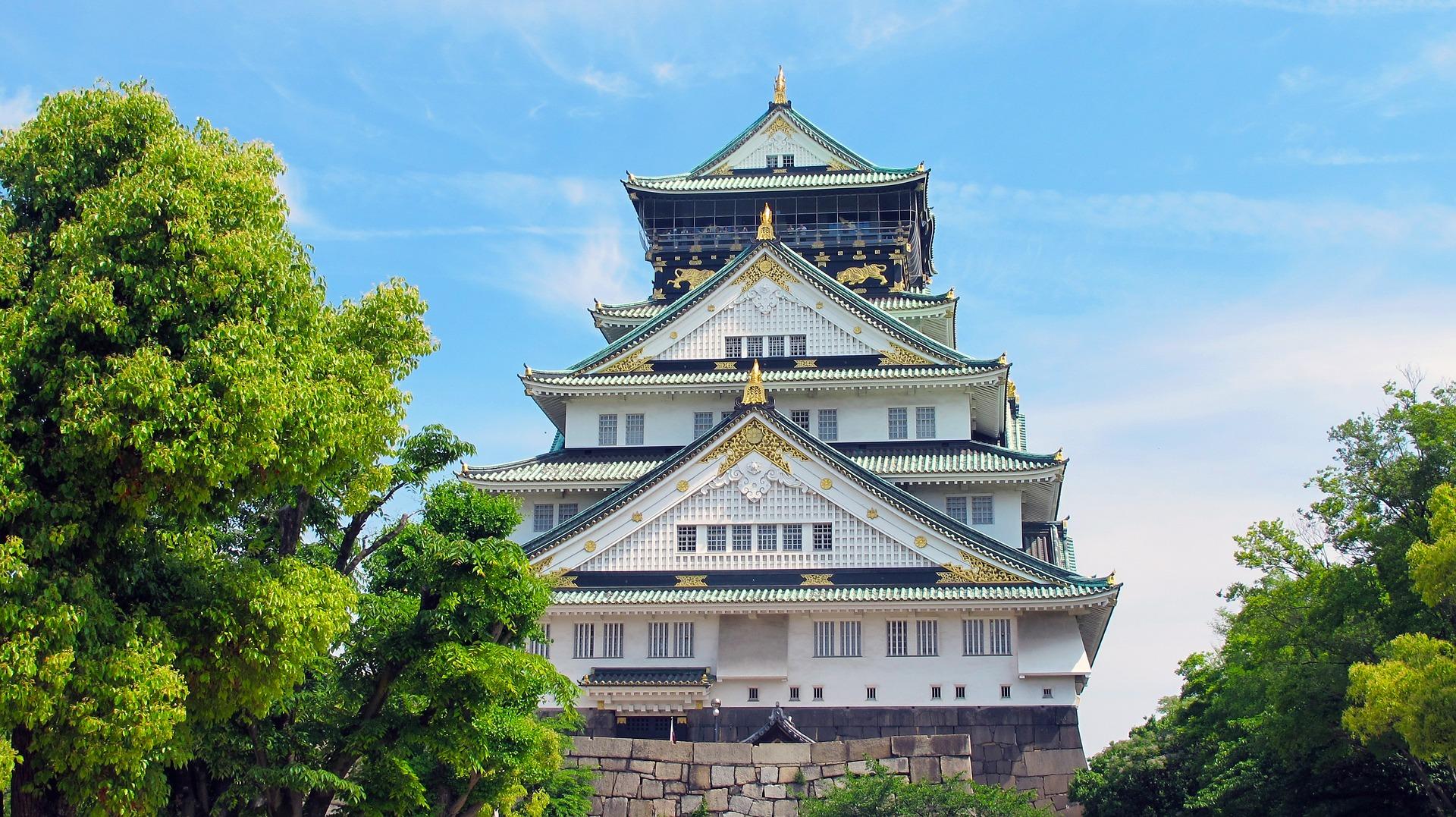 Chateau japonais a Osaka