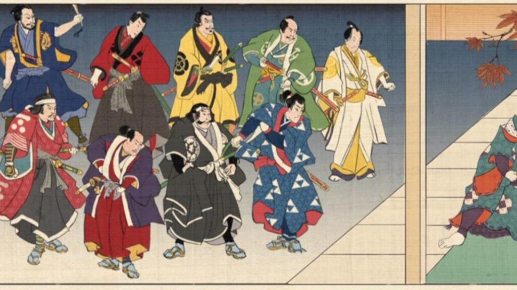 Ere Sengoku