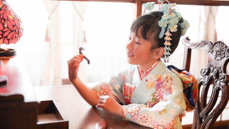 Fille japonaise