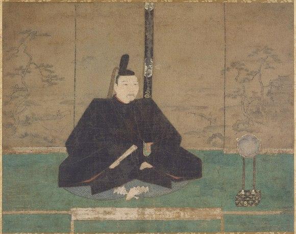 Shogun Ashikaga Yoshimasa