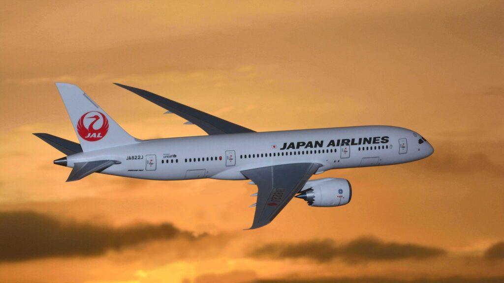 Un avion de la Japan Airlines