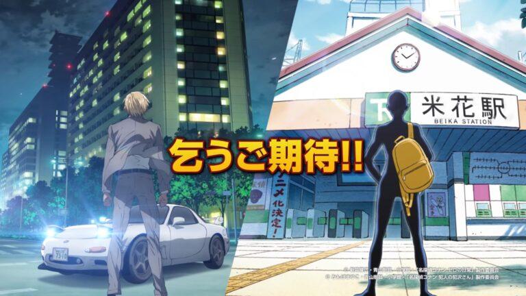Detective Conan Apprenti Criminel et Zero no Tea Time