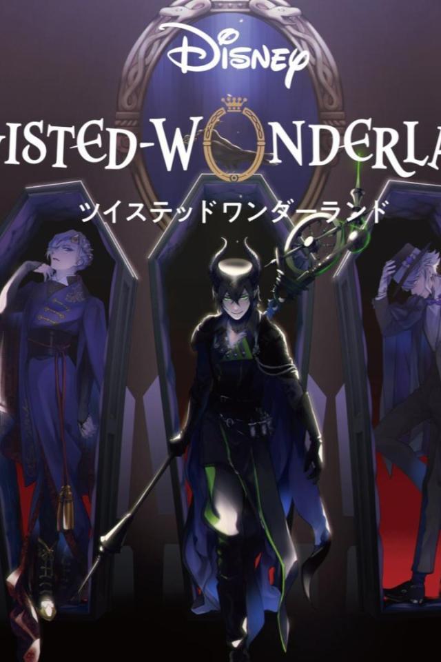 Disney Twisted Wonderland anime