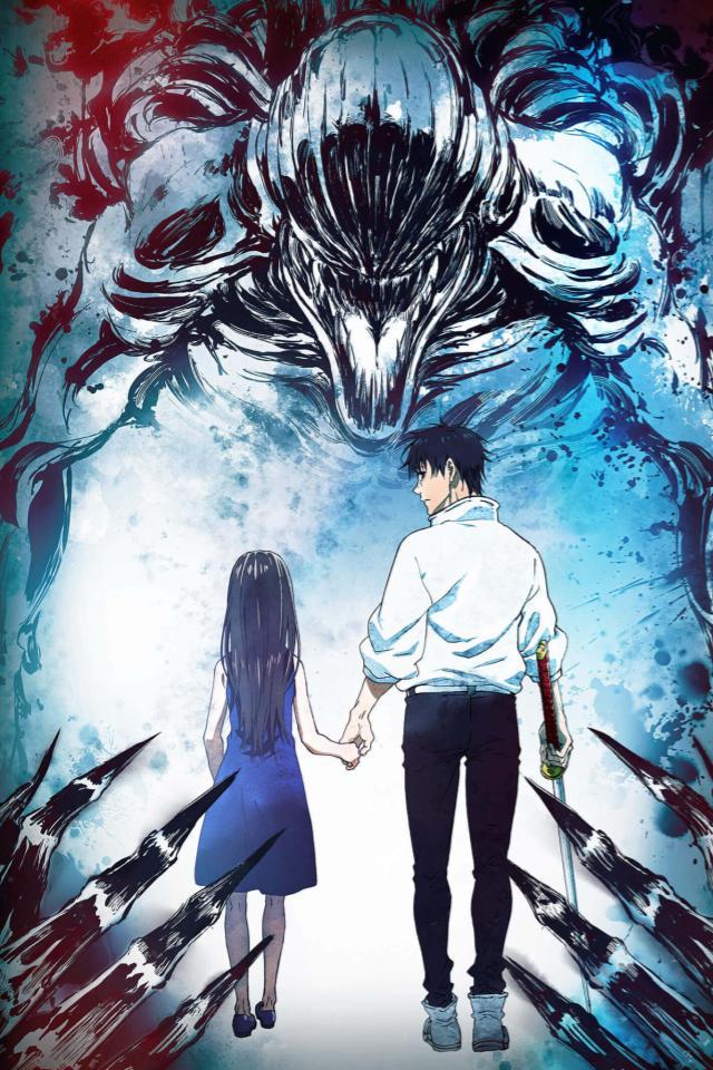 Jujutsu Kaisen 0 The Movie