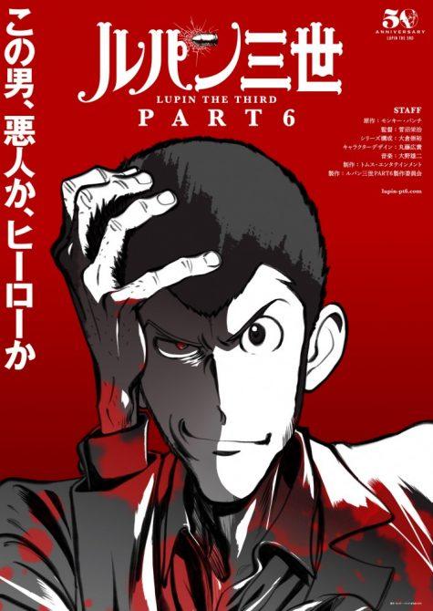 Lupin III : Part VI