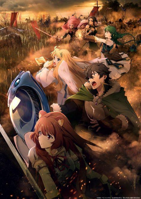 The Rising of the Shield Hero - Saison 2